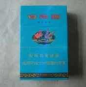 Baisha (special boutique) cigarette
