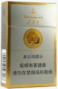 FuRongWang hard box Chinese Cigarettes One Carton