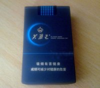 FuRongWang (blue sky) Brand Chinese Cigarettes One Carton