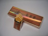 Huang He Lou (黄鹤楼 硬雅香) Chinese Cigarettes One Carton