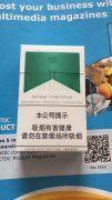 Marlboro Green Chinese Duty Free Edition