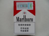 Marlboro red Chinese duty free