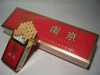 Nanjing(Red) Brand Chinese Cigarettes One Carton