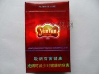 Yun Yan (Purple)12mgChinese Cigarettes One Carton