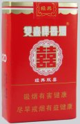 Guangdong Double Happiness soft classic cigarette