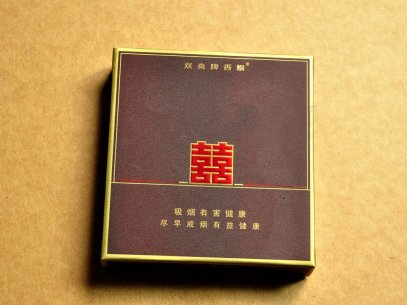Guangdong Double Happiness (典藏逸品)Cigarette