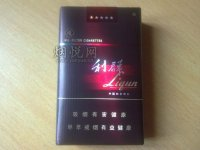 Liqun soft sunshine Chinese cigarette