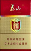 Taishan Red General cigarettes