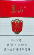 Taishan White General cigarettes