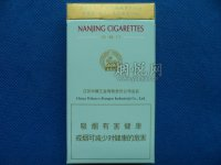 Nanjing (炫赫门) (xuanHemen) Authentic Chinese Lady cigarette