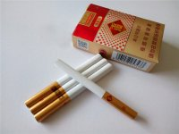 Yuxi High Version cigarette