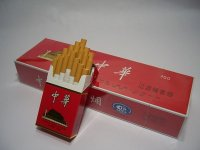 Chung Hwa Premium Chinese Cigarettes One Carton