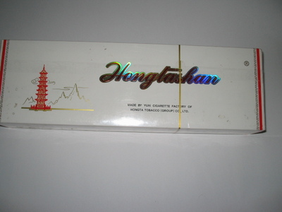 Hong Ta Shan Brand Chinese Cigarettes One Carton