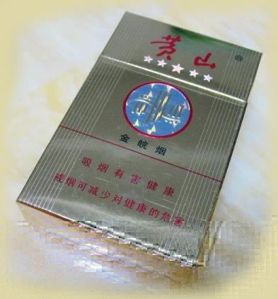 Huangshan Golden Wang Cigarette