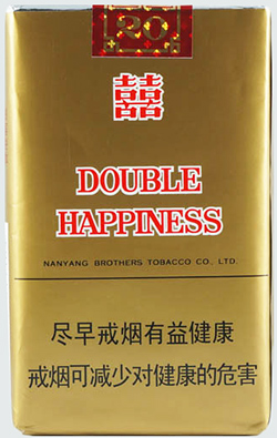 DOUBLE HAPPINESS Soft - Click Image to Close
