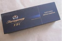 FuRongWang (soft golden) Brand Chinese Cigarettes One Carton