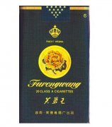 FuRongWang (soft blue) Brand Chinese Cigarettes One Carton