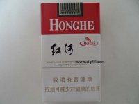 honghe (soft armor)软甲 Chinese cigarette