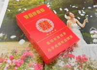 Guangdong Double Happiness (hard classic) cigarette