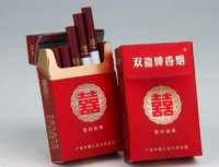 Guangdong Double Happiness century classic cigarette