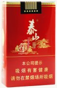 Taishan Grand cigarettes