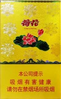 Diamond (golden lotus)jinyiping hehua
