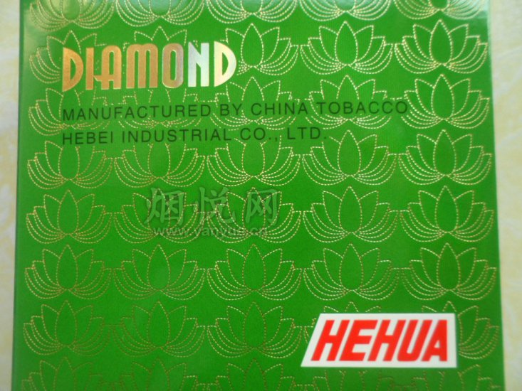 Diamond hehua cigarette - Click Image to Close